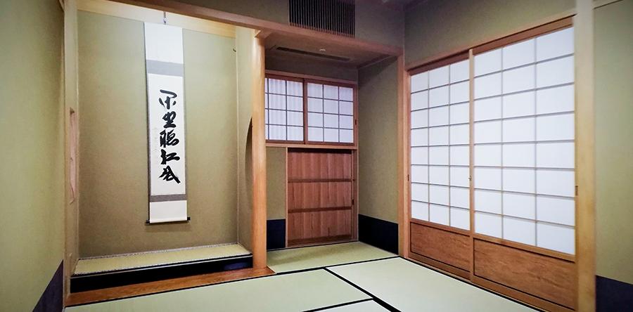 東大阪市リージョンセンター 夢広場 : 茶室