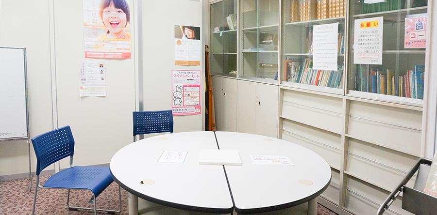 東大阪市リージョンセンター 夢広場 : 情報コーナー