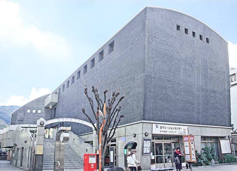 東大阪市リージョンセンター ゆうゆうプラザ