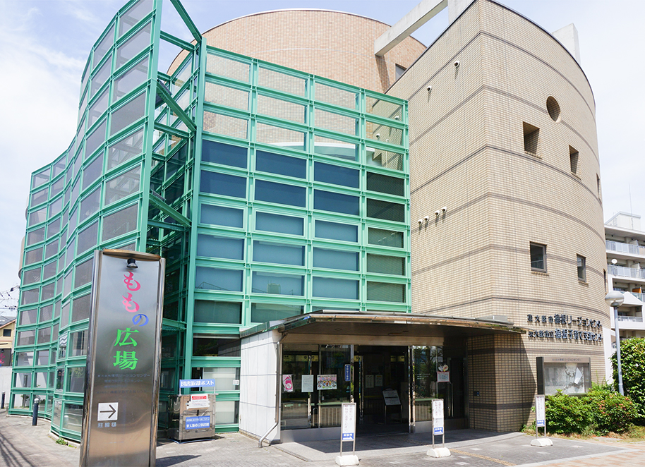 東大阪市リージョンセンター ももの広場