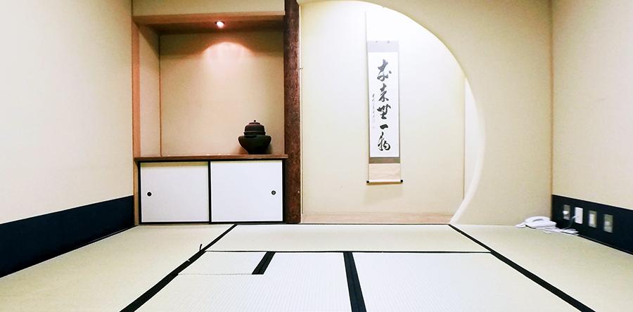 東大阪市リージョンセンター はすの広場 : 茶室