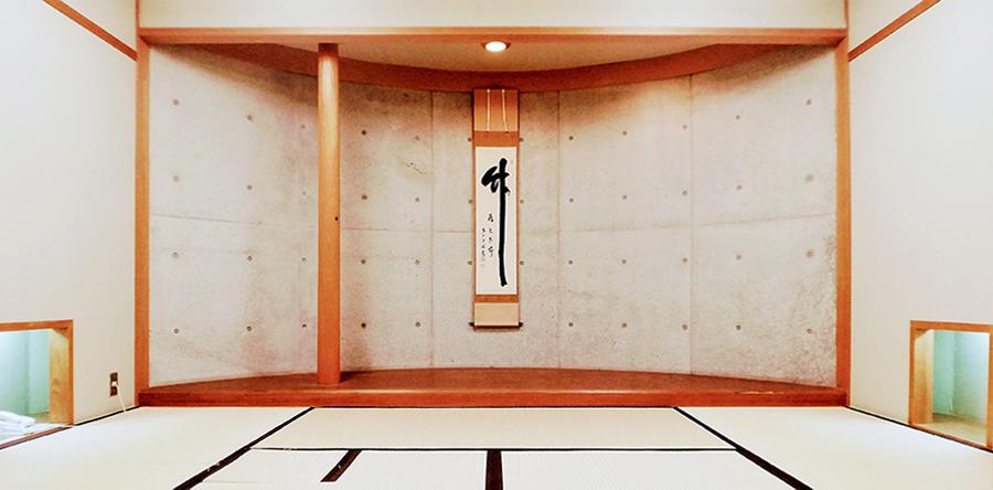東大阪市リージョンセンター ゆうゆうプラザ : 茶室